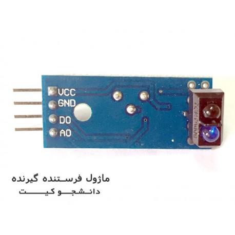 ماژول فرستنده گیرنده IR TCRT5000 | دانشجو کیت