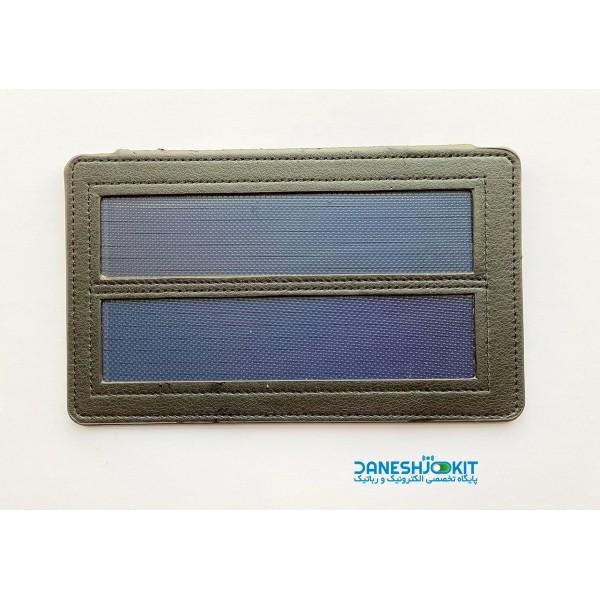 سلول خورشیدی مخصوص پاوربانک 5 ولت 600 میلی آمپری