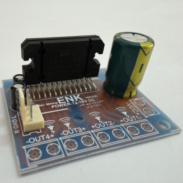 ماژول آمپلی فایر 164 وات استریو Mamp-160-V1 - دانشجو کیت