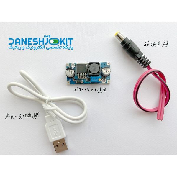 کیت افزاینده ولتاژ XL6009 سه آمپری با کابل