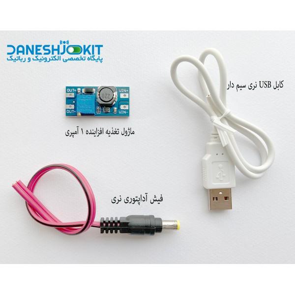 کیت افزاینده ولتاژ MT3608 یک آمپری با کابل
