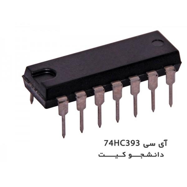 آی سی 74LS05