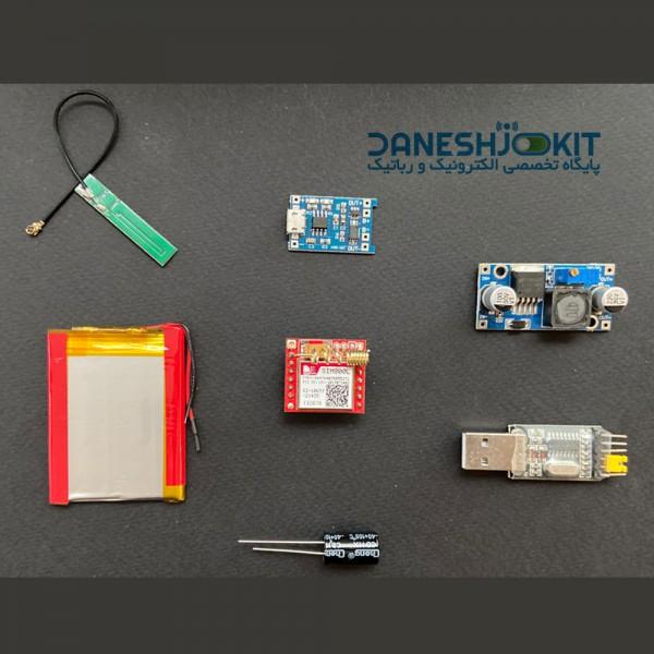 کیت ماژول سیم کارت SIM800L با تجهیزات راه اندازی