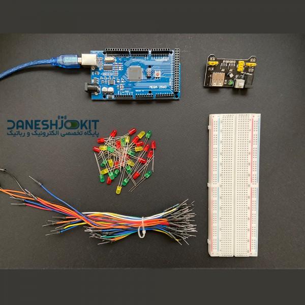 کیت آردوینو Arduino Mega2560
