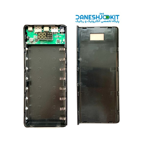 قاب پاوربانک 5 ولت 1, 2 آمپر با قابلیت اتصال 8 باتری لیتیومی