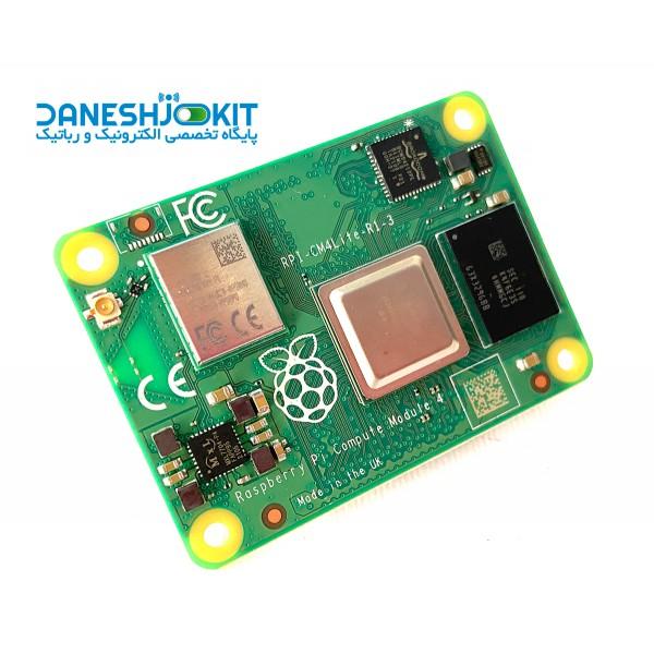 رزبری پای Raspberry Pi Compute Module 4 با رم 2GB