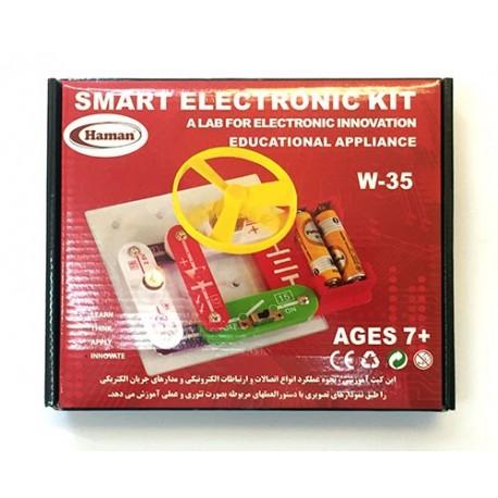 کیت الکترونیک هوشمند W-35 با دفترچه فارسی