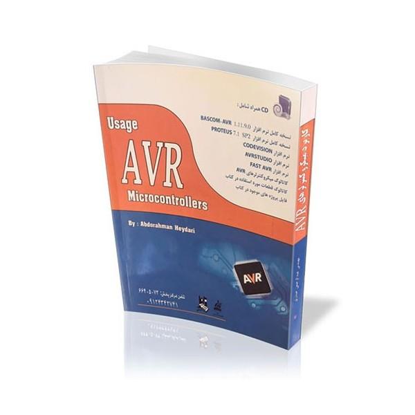 کتاب میکروکنترلرهای AVR