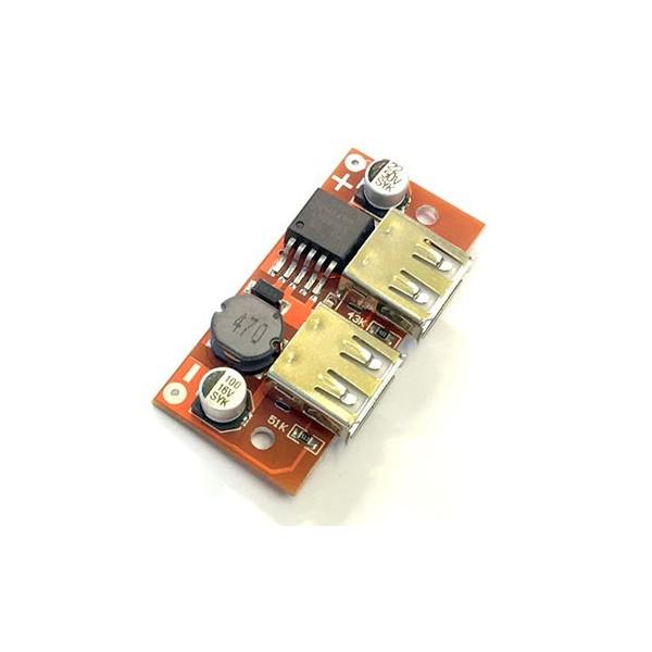 ماژول مبدل کاهنده LM2596 دو کاناله فیکس 5 ولت با خروجی USB