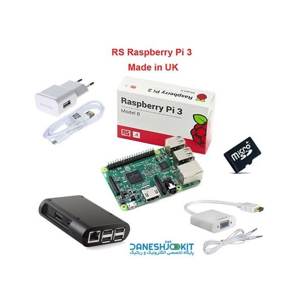 ست کامل رزبری پای 3 Raspberry Pi UK