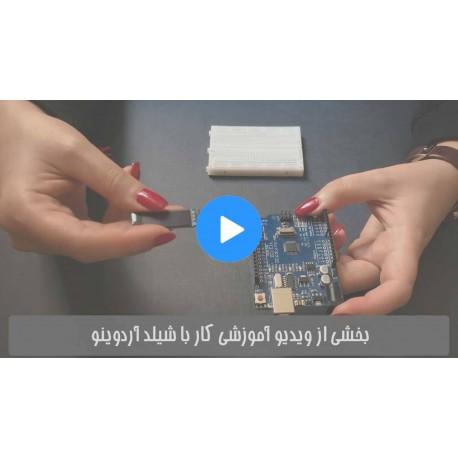 دانلود ویدیو آموزشی کار با ماژول OLED 128X32 توسط آردوینو