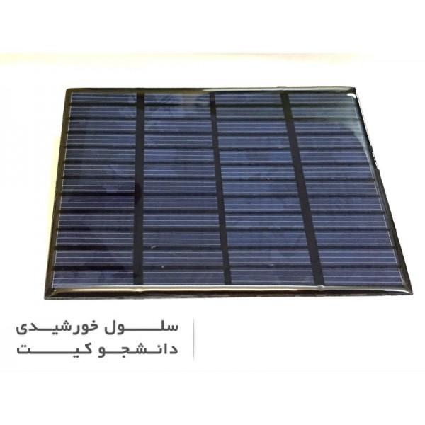 سلول خورشیدی 12 ولتی، 100 میلی آمپر (پنل خورشیدی اپوکسی)