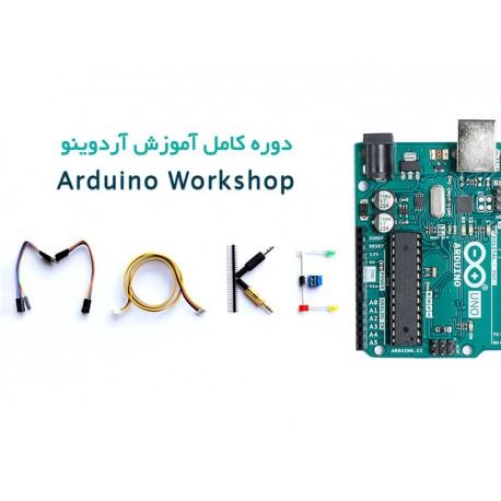 دوره کامل آردوینو Arduino - تبدیل ایدهها به واقعیت