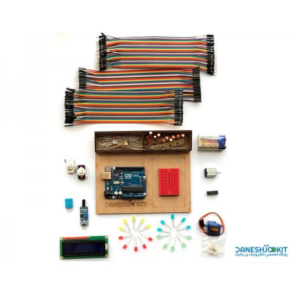 پک آردوینو مبتدیان Arduino starter pack
