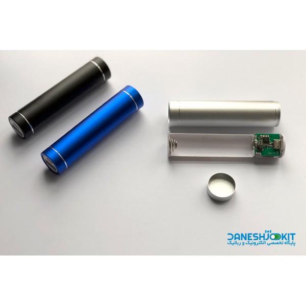 ماژول پاوربانک استوانهای تک کانال قابلیت نصب باتری لیتیوم یون