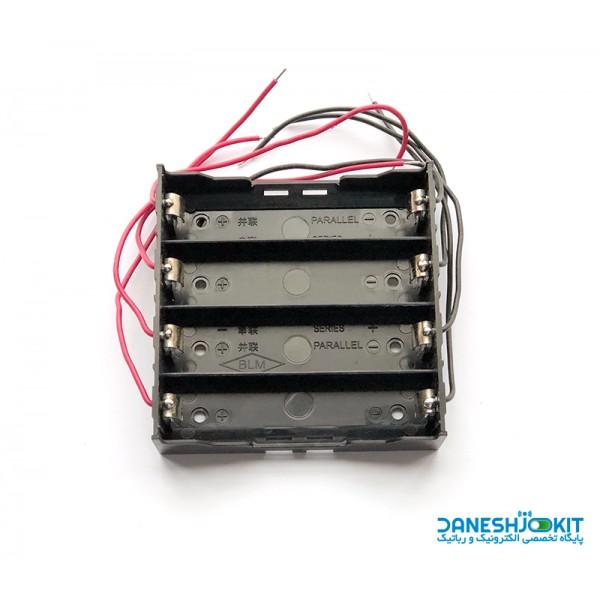 جاباتری 4 تایی لیتیوم یون 18650 اتصال موازی مدل BLOSSOM