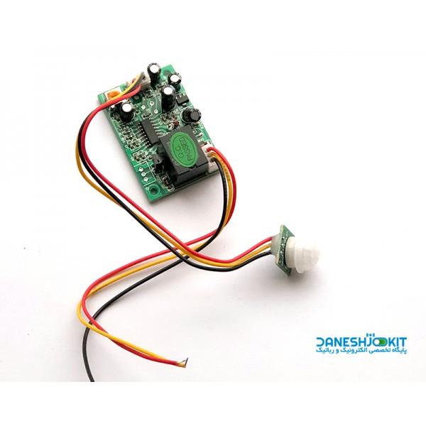 ماژول تشخیص حرکت Split PIR مدل JL-286 به همراه رله و سنسور PIR