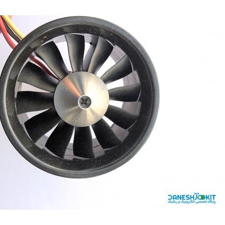 موتور براشلس Brushless با ملخ 12 پره 3800KV با قطر دهنه 64mm