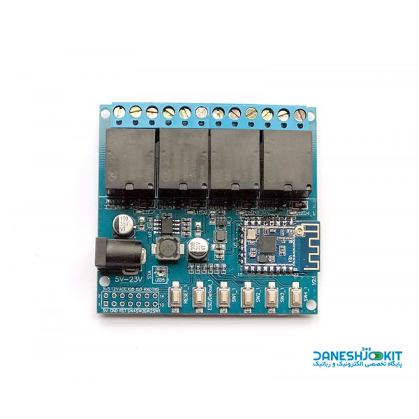 ماژول رله چهار کانال با تراشه HLK RM04 وای فای مخصوص کنترل وسایل برقی