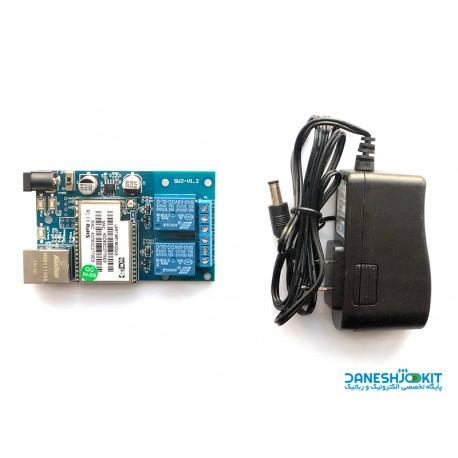 ماژول رله دو کانال HLK RM04 وای فای ورژن V1.2 مخصوص کنترل وسایل برقی