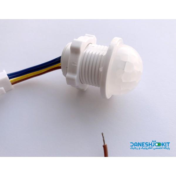 سنسور تشخیص حرکت PIR سیم دار مخصوص برق شهری AC