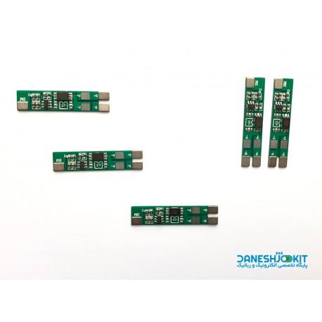 ماژول کنترل شارژ باتری لیتیومی 18650 ظرفیت 2 سل
