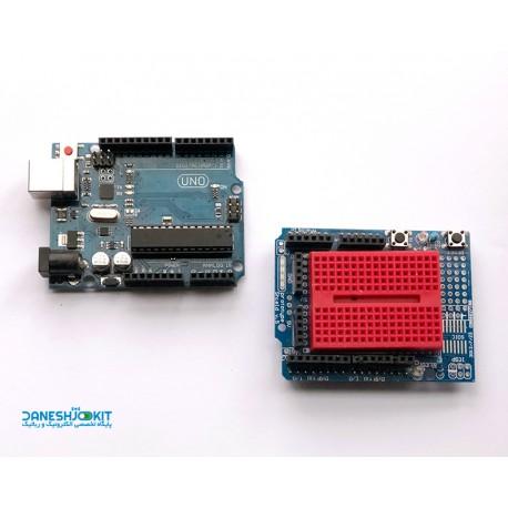 پک آردوینو Arduino UNO و شیلد پروتوتایپ Prototype