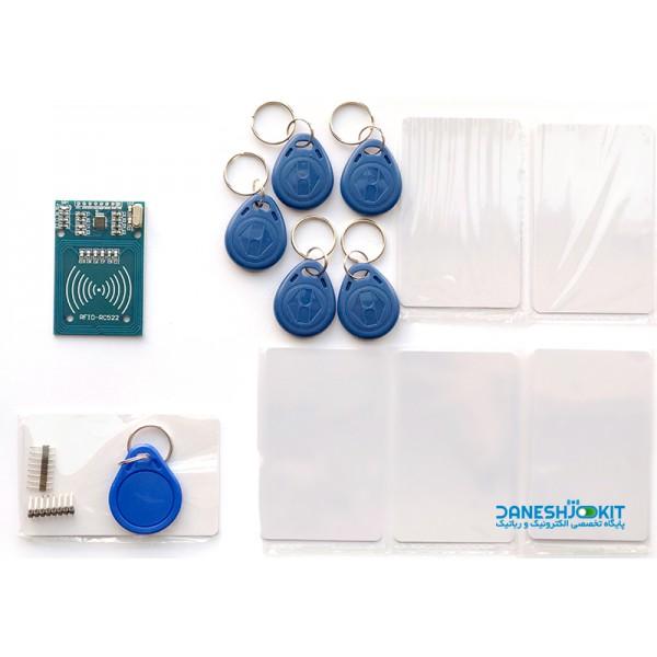 کیت ماژول کارت خوان RFID به همراه 10 عدد تگ و کارت 13.56