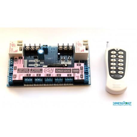 ماژول گیرنده 12 کانال 12 تا 24 ولت DC فرکانس 433 مگاهرتز