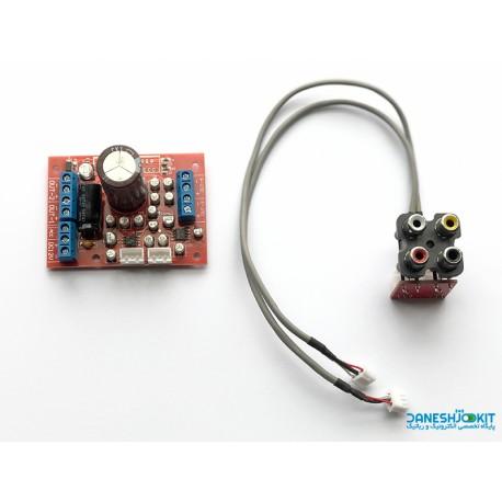 ماژول آمپلی فایر 4 کاناله با تراشه BA3121 با مدار حذف نویز Amplifier BA3121
