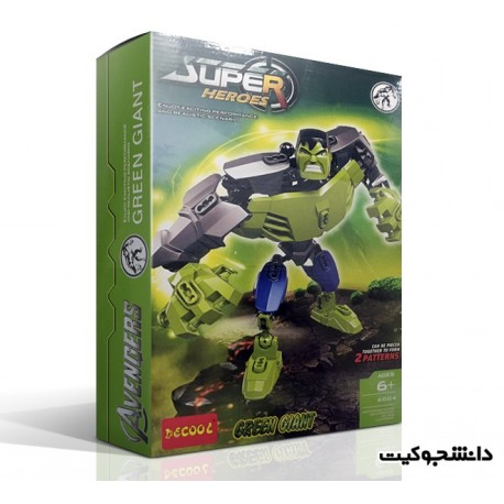 ربات Green Giant Hero | دانشجو کیت