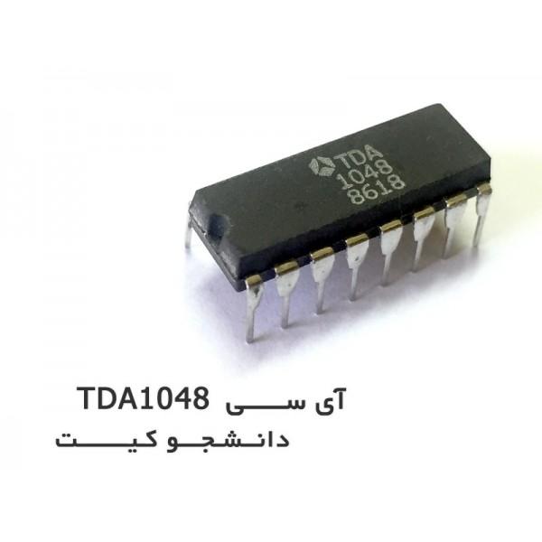 آی سی تقویت سیگنال استریو TDA1048 | دانشجو کیت