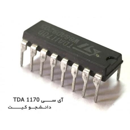 آی سی پردازش تصویر TDA 1170 | دانشجو کیت