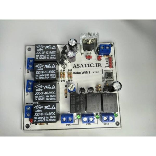 کیت کنترل ربات از طریق wifi با رله و ESP8266