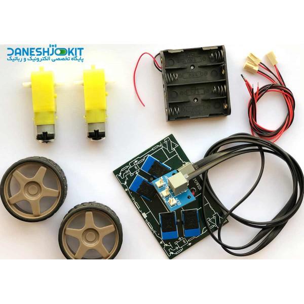 پک رباتیک مخصوص ساخت ربات ماشین با دسته کنترل DIY