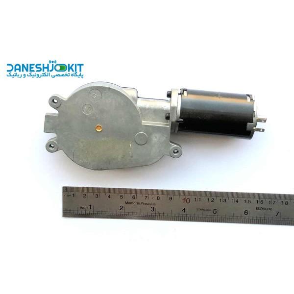 موتورDC گیربکس 90 درجه بوهلر فلزی