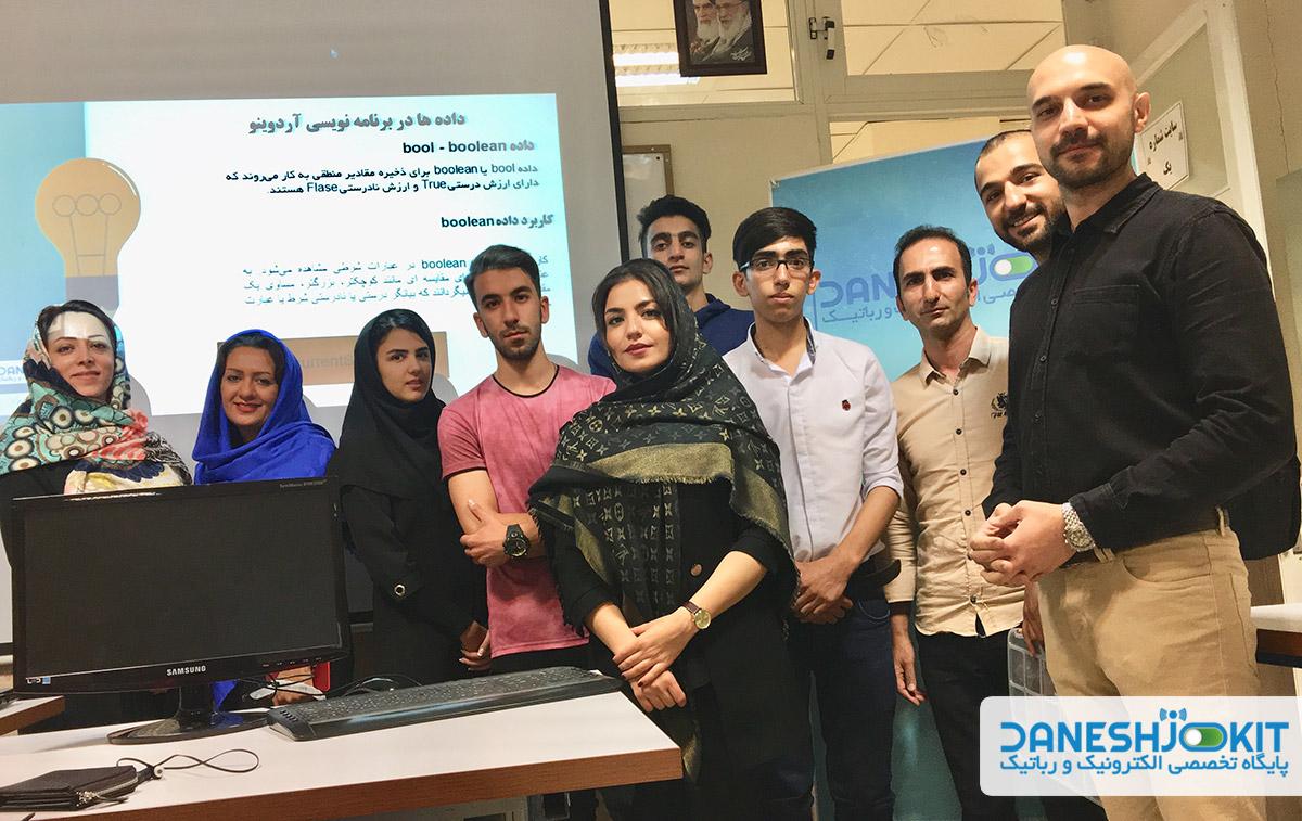 کارگاه کاربردی آردوینو 26 مهر ماه تهران - دانشجو کیت