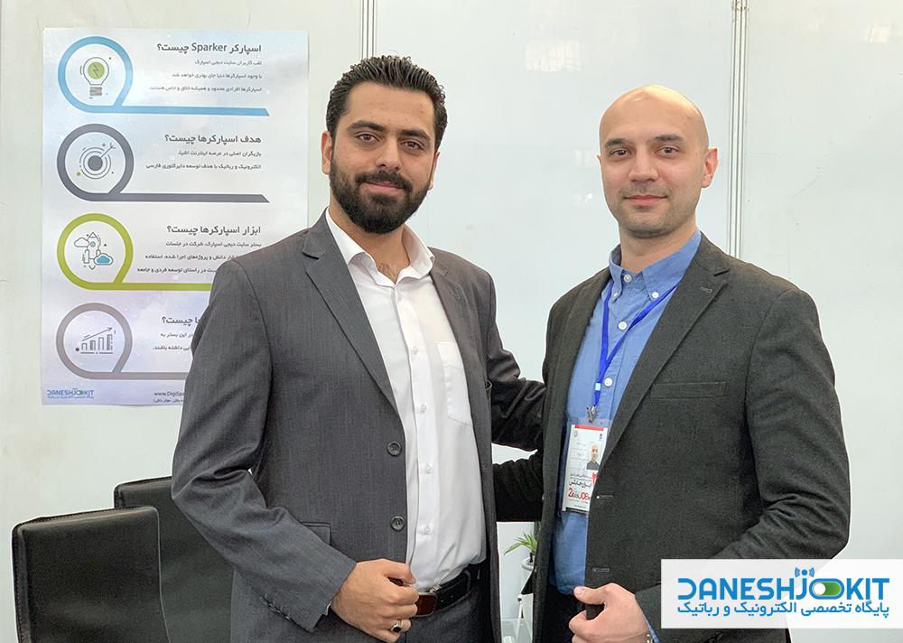 ریاست کانون توسعه دهندگان وب فارسی در نمایشگاه ایران جابکس